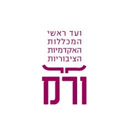 26_Varam_Logo_Izzy_Nesselrode_Gal_Shahaf_Sleepwalkers